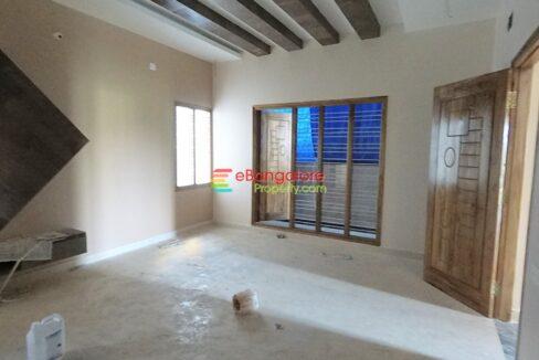 house-for-sale-in-uttarahalli.jpg