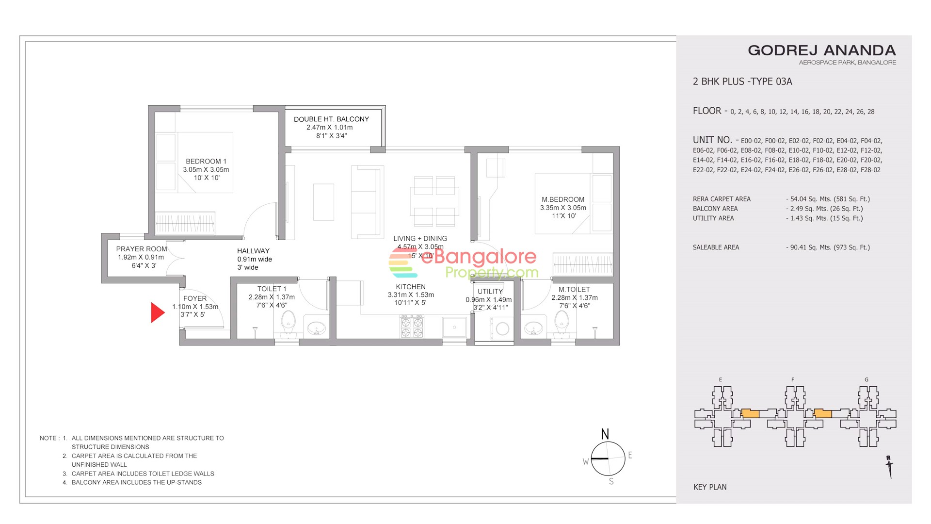 2BHK Type 03A (With Pooja Room)