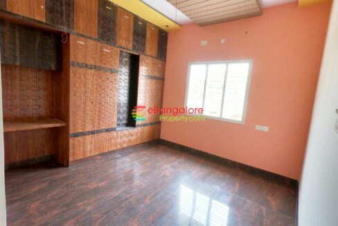 house-for-sale-in-ms-palya.jpg